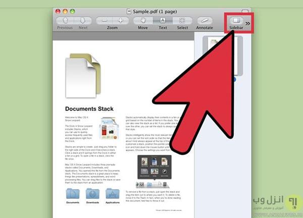 ادغام و چسباندن فایل های پی دی اف و تبدیل آن ها به یک فایل