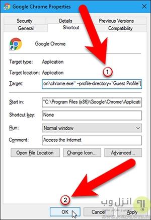 مشاهده صفحه مدیریت پروفایل های کاربری درکروم بلافاصله بعد از ورود