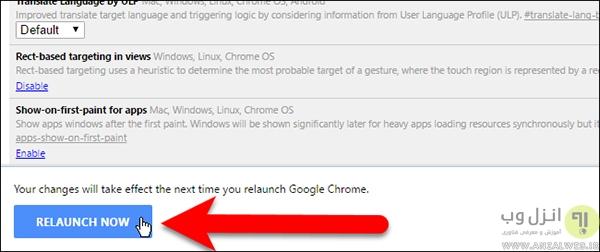 قفل کردن گوگل کروم با قرار دادن پسورد دلخواه