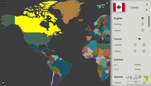 آشنایی با تنوع لهجه ها در جهان با وب سایت Localingual