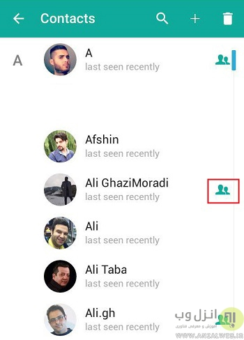 چه کسانی شماره ما را در تلگرام دارند