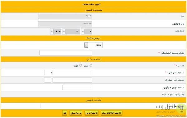 رفع تعلیق سیم کارت و فعال سازی خط غیر فعال شده ایرانسل ، همراه اول و رایتل با حساب اینترنتی