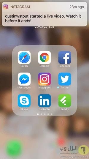 استوری و لایو استوری در اینستاگرام - افزایش فالوور در اینستاگرام