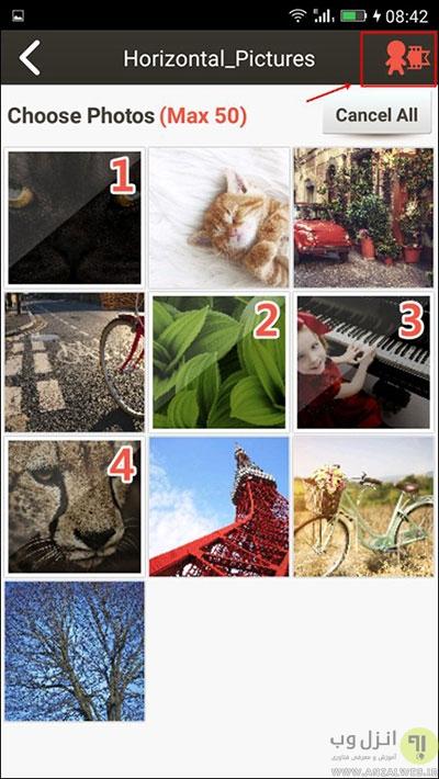 نرم افزارهای ساخت عکس متحرک برای اندروید