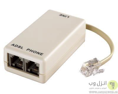 ترفند هایی برای بهبود کیفیت و پهنای باند اینترنت