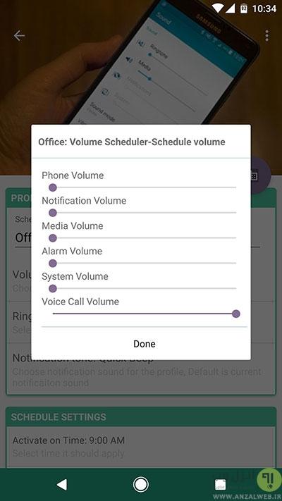 تنظیم خودکار صدای اندروید در زمان های خاص