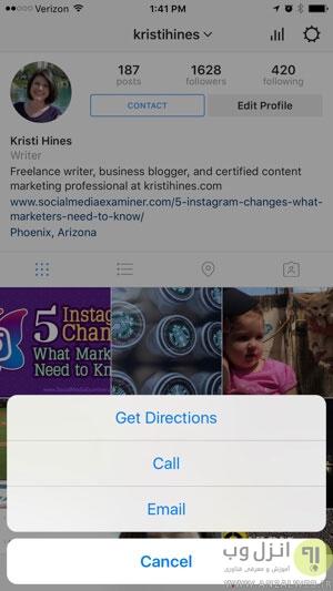چگونه اکانت اینستاگرام خود را به بیزینس پروفایل (business profile) تبدیل کنیم؟