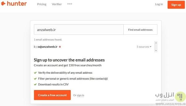پیدا کردن ایمیل دیگران