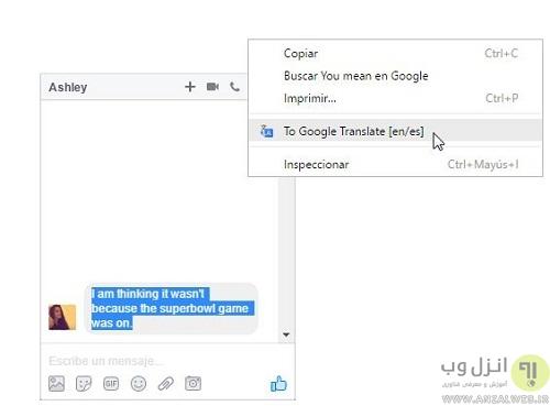 اضافه کردن گزینه ترجمه گوگل به کلیک راست فایرفاکس