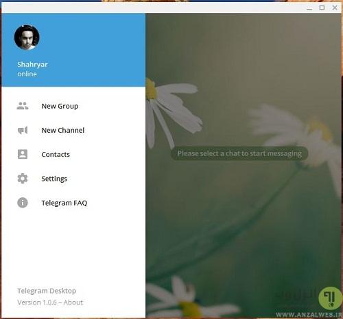 مخفی کردن چت ، گروه و کانال های تلگرام