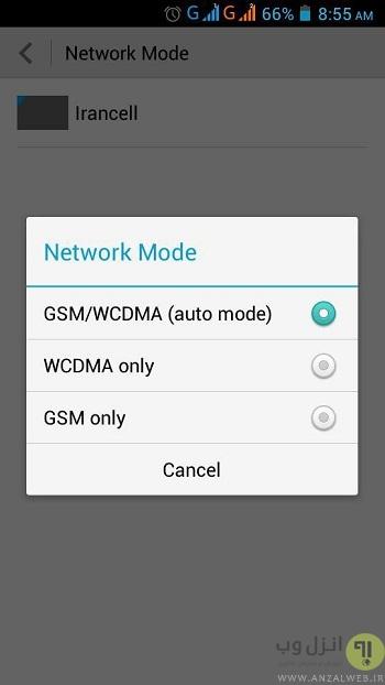 تنظیمات و سویچ بین شبکه های 2G ، 3G و 4G