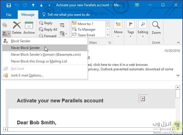 چگونه از اسپم شدن ایمیل ها در اوت لوک جلوگیری کنیم