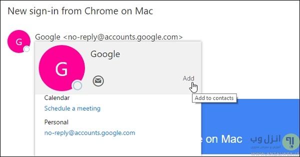 جلوگیری از اسپم شدن در وبسایت Outlook.com