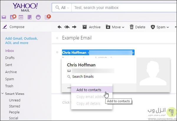 جلوگیری از عدم دریافت ایمیل در Inbox و انتقال به پوشه اسپم در یاهو
