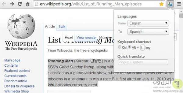 اضافه کردن گزینه ترجمه آنی گوگل به کلیک راست گوگل کروم