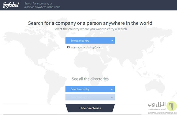 Deep Web Search Engines | Deep Web Search - A How-To Site