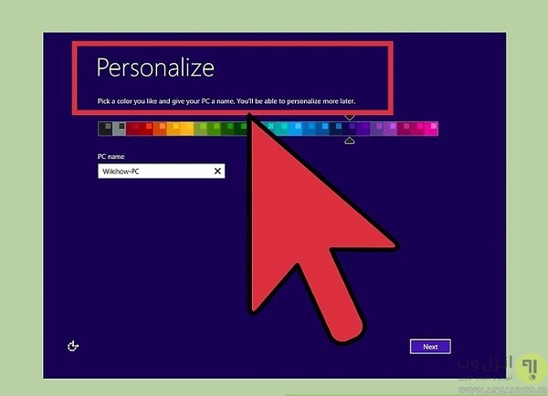 Set your personalization options