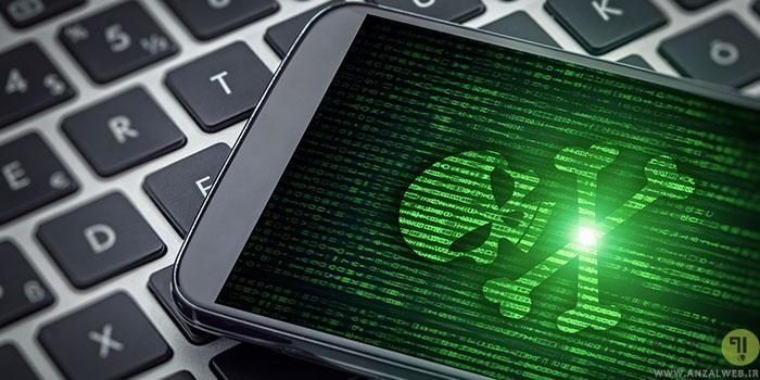 چرا گوشی ویروسی میشود