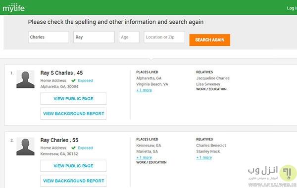 موتورهای جستجو برای پیدا کردن افراد از طریق اینترنت