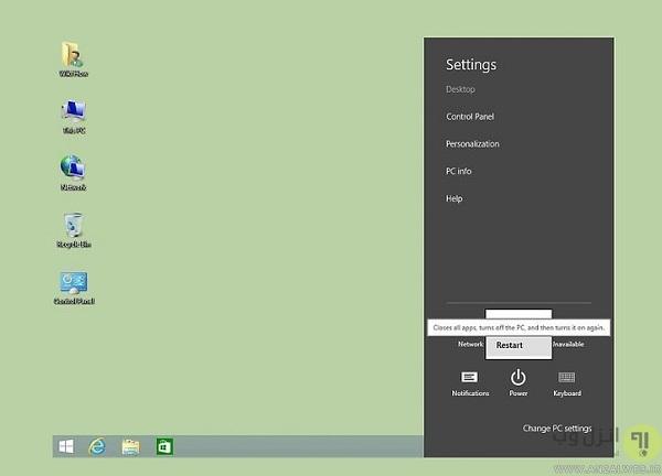 Start using Windows 8.1.
