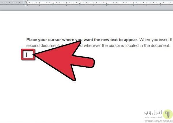 ترکیب و ادغام چند فایل در نرم افزار word