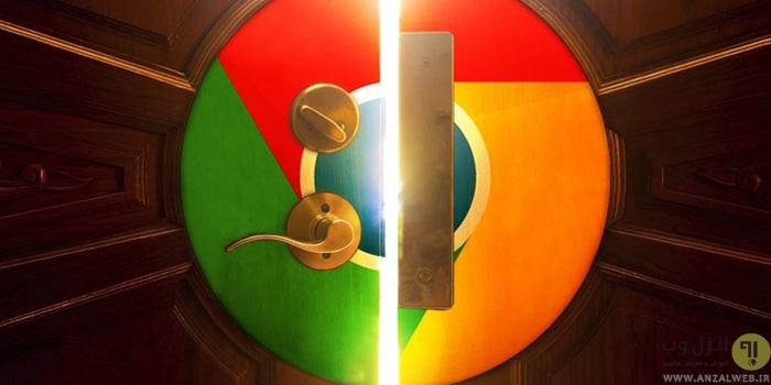 قابلیت و ترفندهای صفحات مخفی گوگل کروم