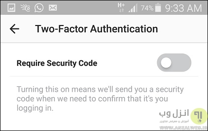 Require Security Code