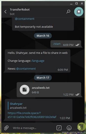 دانلود فایل های تلگرام از کامپیوتر با دانلود منیجر های IDM، ADM و.. توسط ربات آپلودتر