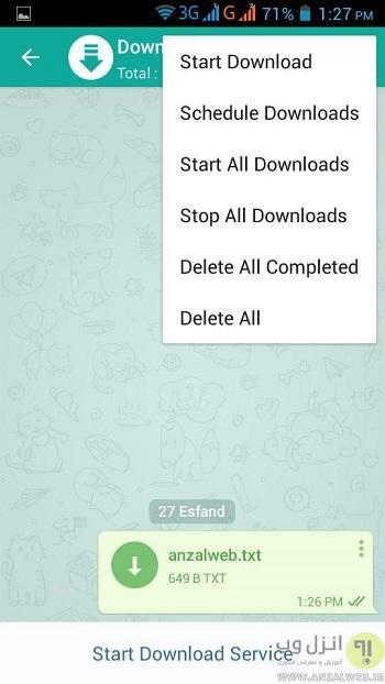 دانلود لینک مستقیم فایل ، ویدیو ، موزیک و   از تلگرام با
