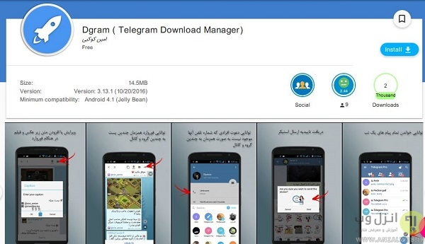 how to download from telegram with idm
