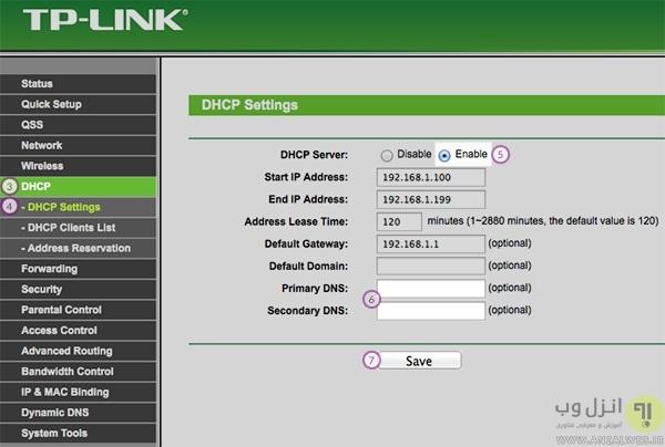 پیکربندی سرورهای DNS توسط مودم برای بالا بردن سرعت اینترنت