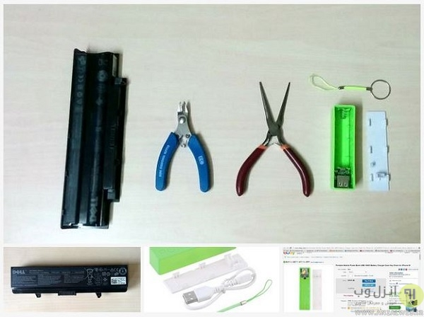 آموزش ساخت پاور بانک حرفه ای و قابل شارژ برای تبلت و گوشی از باتری لپ تاپ