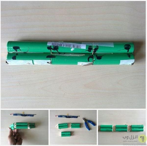 جدا کردن باتری ها از یکدگیر