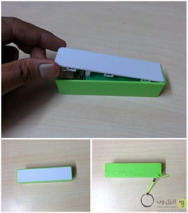 قرار دادن باتری ها در کیس مخصوص و تست پاور بانک