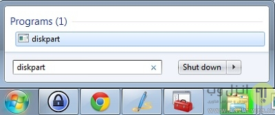 رفع مشکل کم بودن حجم فلش از حجم واقعی و بازگرداندن حجم از دست رفته از طریق ابزار Diskpart ویندوز