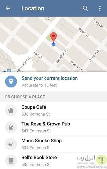 مکان یابی افراد از طریق تلگرام