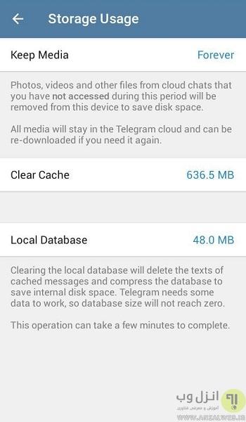 پاک کردن کش توسط برنامه تلگرام