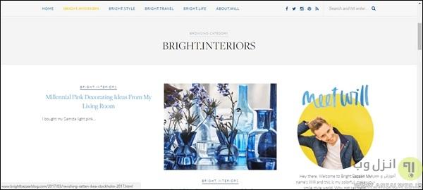 سایت Bright Bazaar