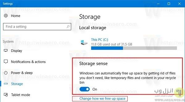 پاک کردن اتوماتیک فایلهای اضافی و موقت برنامه در ویندوز 10