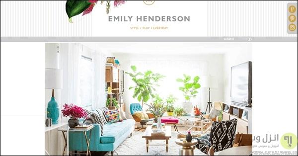 سایت Style by Emily Henderson