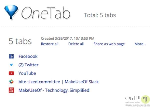 با استفاده از one tab
