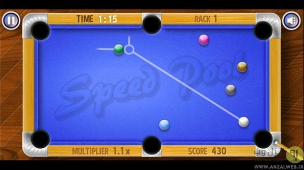 بازی Speed Pool King