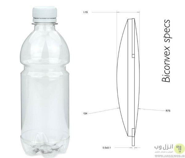 بطری خالی و تمیز