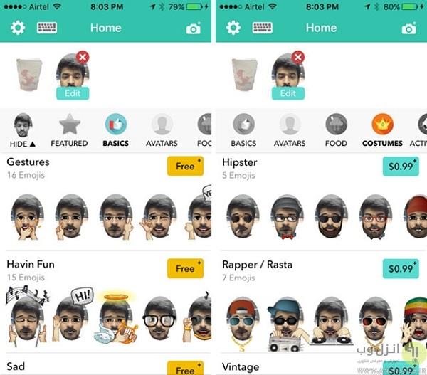 ساخت اموجی با عکس توسط EmojiFace