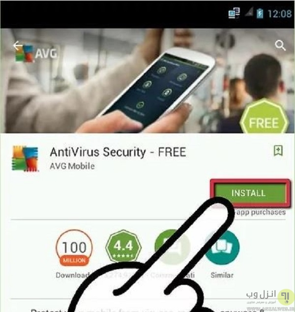 Install mobile security software