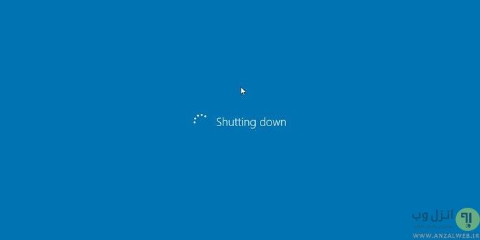 خاموش کردن سریع کامپیوتر و لپ تاپ با کلید میانبر یا بستن درب آن