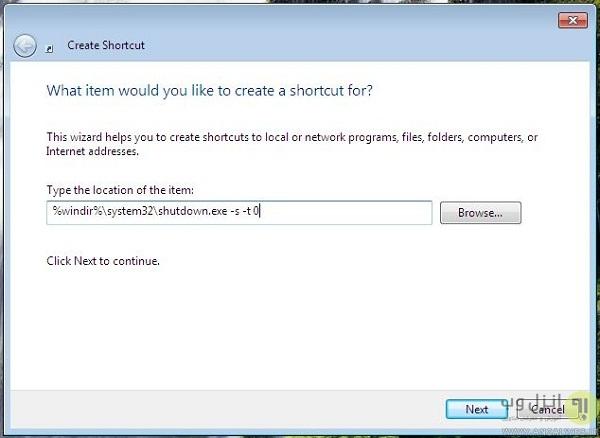 خاموش کردن کامپیوتر با شورتکات Shutdown