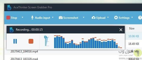 ضبط صدا پخش شده محیط ویندوز کامپیوتر و لپ تاپ