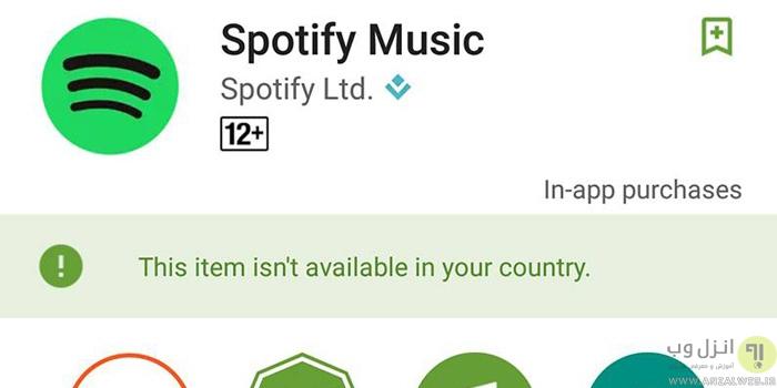 حل مشکل This item is not available in your country ، روش های دانلود مستقیم و بدون تحریم از گوگل پلی