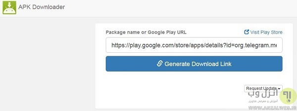 دانلود بدون محدودیت و لینک مستقیم از گوگل پلی